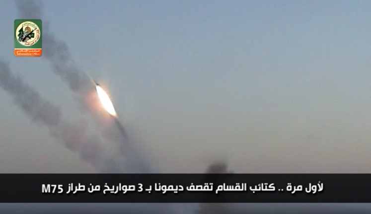 Photo of Three Grad Missiles reported to hit Neharya town of occupied lands from Lebanon Territories..