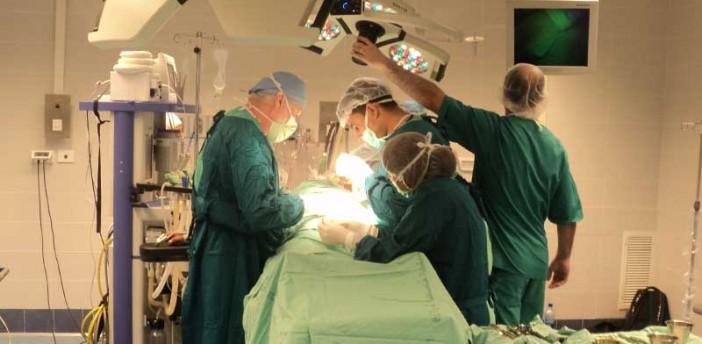 ameliyat