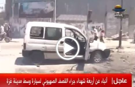 Photo of Video- Gazans helping victims and wounded with their own feasibilities