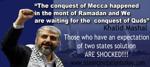 """Photo of """"The conquest of Mecca happened in Ramadan and we wait for the conquest of Quds in this month"""""""
