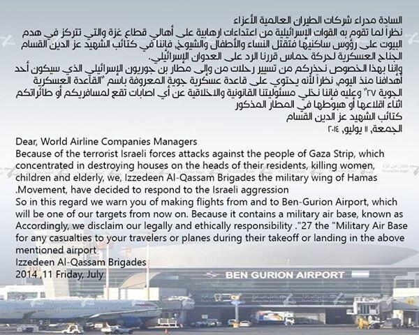 Photo of Resistance sends 'Stop Flight' Message to all Worldwide Airline Companies!