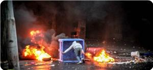 images_News_2014_07_27_clashes_300_0