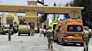 Photo of Egypt must reopen Rafah crossing soon: Iran diplomat