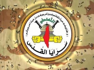 islamicihadlogo