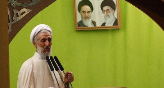 Photo of Iran cleric: Wake up to Israel crimes