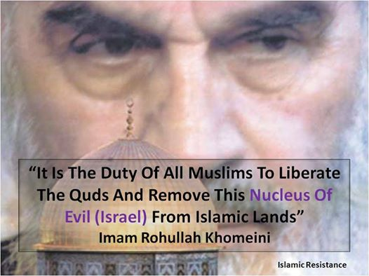 Photo of It is the Duty of all Muslims to liberate al- Quds and to remove this nucleus of Evil (Israel) from Islamic Lands. Imam Rohullah Khomeini