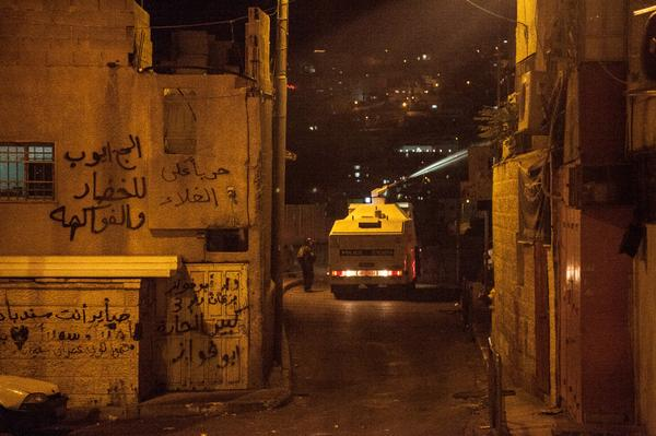 Photo of WB LIVE: zionist Police Forces attacking WB youth with tear gas, rubber bullet and water cannons in East al-Quds