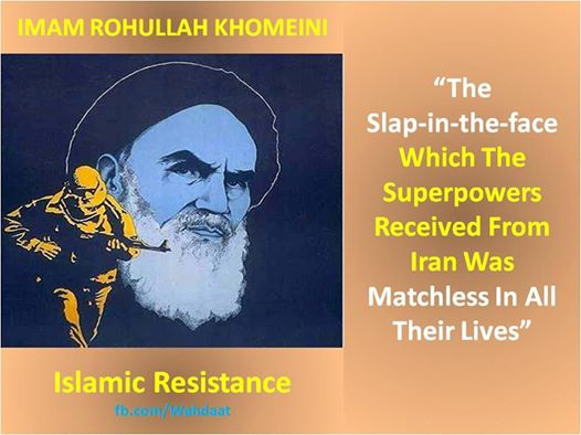 "Photo of Imam Rohullah Khomeini: ""The slap in the face which the superpowers received from Iran was matchless in all their lives."""