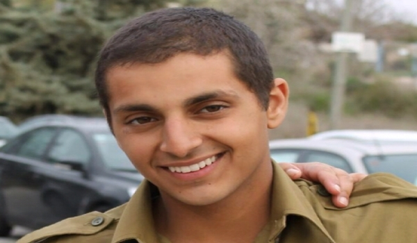 Photo of Source: Sgt. Guy Levy Killed by Israeli Army