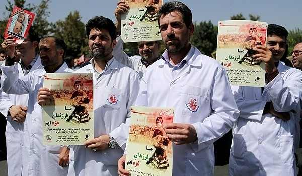 Photo of Iranian Medics Stage Protest Rally in Support of Palestinians in Gaza