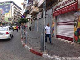 Photo of West Bank goes on commercial strike to mourn Ahmad al Qtri who was killed yesterday by occupation forces
