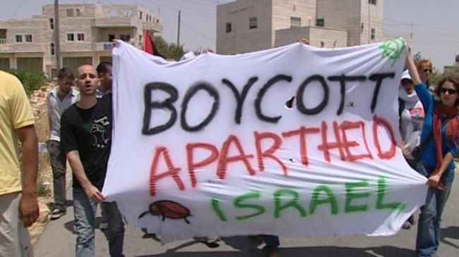 Photo of Tunisia campaign urges Israel boycott