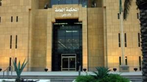 375346_Riydah-court