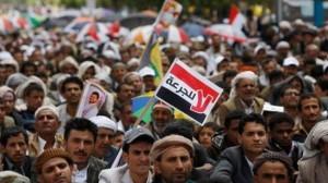 376315_Yemeni-Shia- protesters