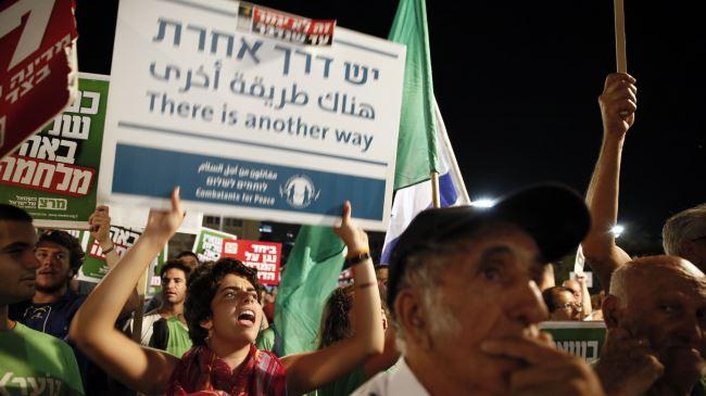 376443_Tel- Aviv- demo