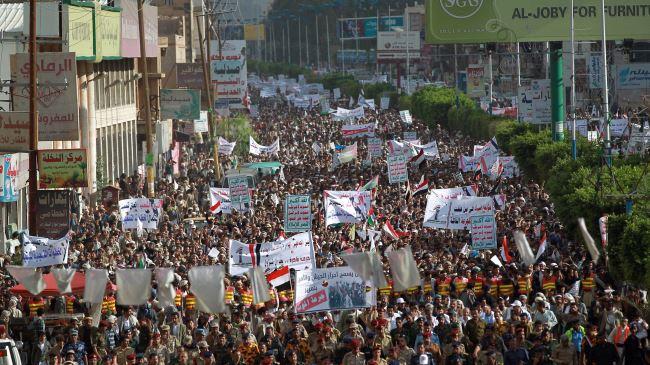 376893_Yemen-Demo