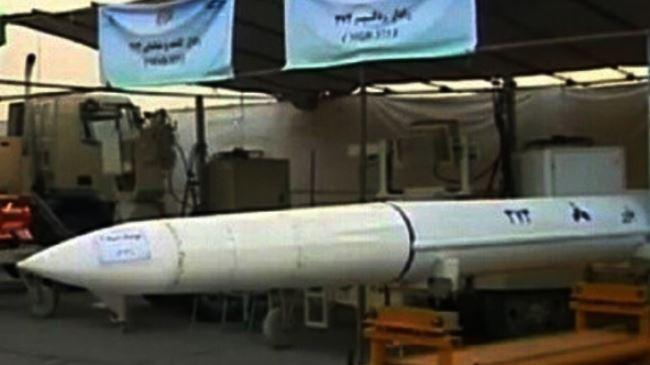 376976_bavar-missile