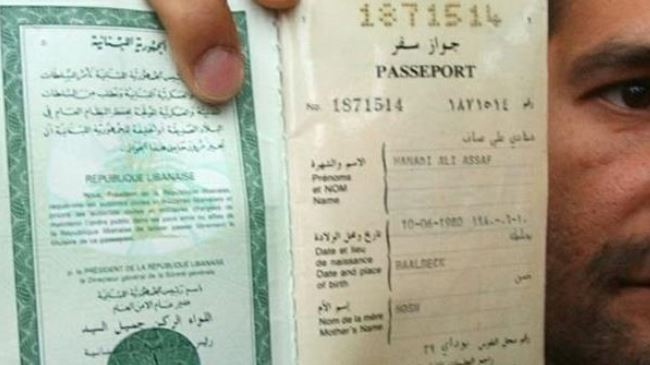 377204_Lebanon-forgery