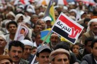Photo of Yemeni govt. bows to Houthis' demands