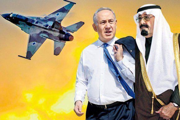 "Photo of Gaza Offensive ""Joint Arab-Israeli War against Palestinians"": CNN"