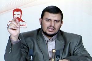 Abdulmalik_Houthi