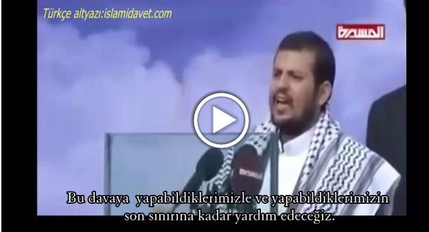 Photo of VIDEO: Yemeni Hezbollah Leader:  We are backing Palestine up with all our might!