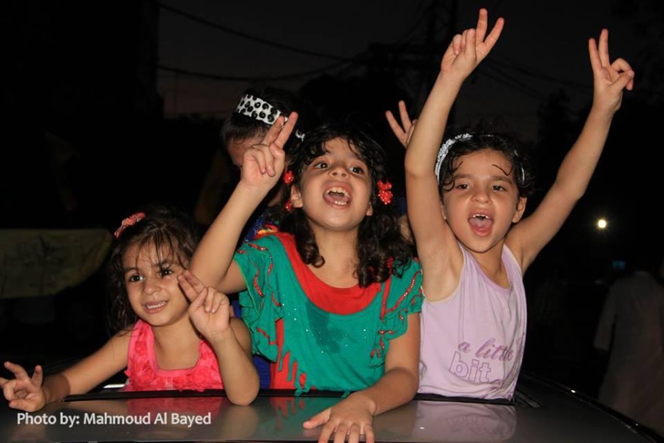 Gaza Children Celebrate Victory