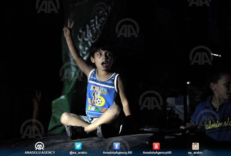 Gaza Children Celebrate Victory2