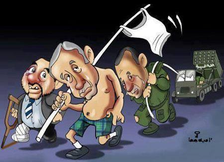 Gaza WON!