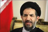 Photo of Global arrogance supporting Takfiri terrorists