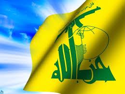 Hizbullah Urges Exerting Efforts to Reach Good End on Imam Sadr Case