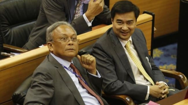 Thai court drops charges against ex-PM, his deputy