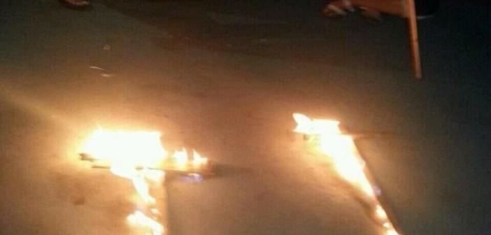 The Islamic State Burns Crosses in Lebanon