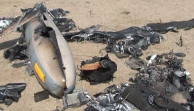 Iran releases photos of downed Israeli spy drone: Video
