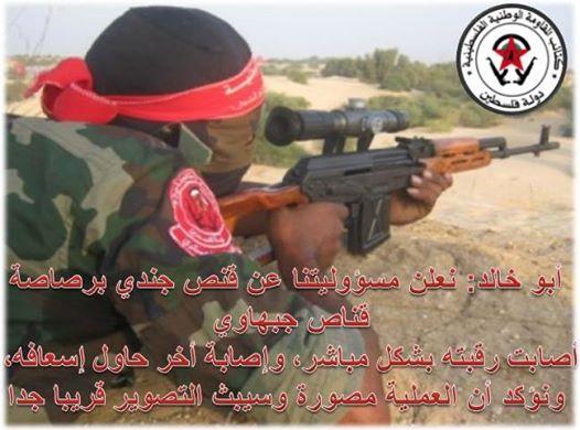 ebu-ali-mustafa-birlikleri1