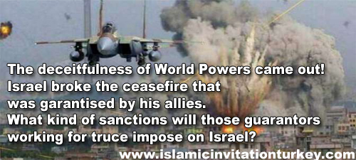 Photo of The deceitfulness of World Powers came out!