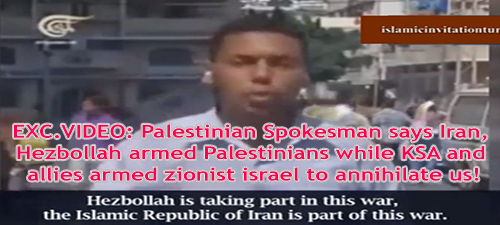 Photo of EXC.VIDEO: Palestinian Spokesman says Iran, Hezbollah armed Palestinians while Saudi Arabia and allies armed zionist israel to annihilate us!