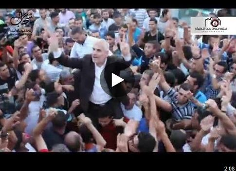gaza resistance
