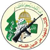 Photo of Qassam Brigades: Qassam fighters had confrontations with zionists at 7:00 am, killing and injuring many of them