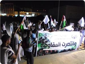 Photo of Mass celebrations for Gaza victory in Mauritania, Morocco