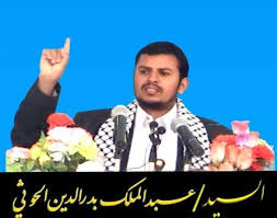 Photo of Video- Yemen Hezballah Leader: We Stand with Palestine with all our might