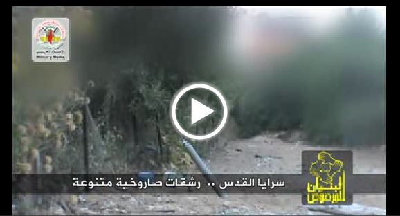 Photo of VIDEO shows rockets of Gaza Resistance pouring on Slaughterer Israel