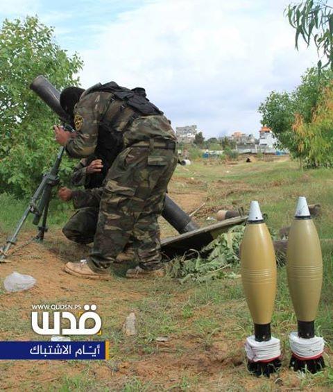 Photo of Qassam Brigades Shake Israeli Nahal Oz Military base with 14 mortars