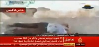 Photo of VIDEO: One More Massacre in Shojjaiya!