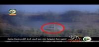Photo of VIDEO: Slaughterer israeli tank demolished yesterday ( July 31, 2014)