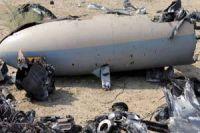 Photo of Downed Hermes drone sent no data outside Iran: IRGC Commander