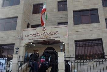 Photo of Iran condemns separatist group's meeting in Baku