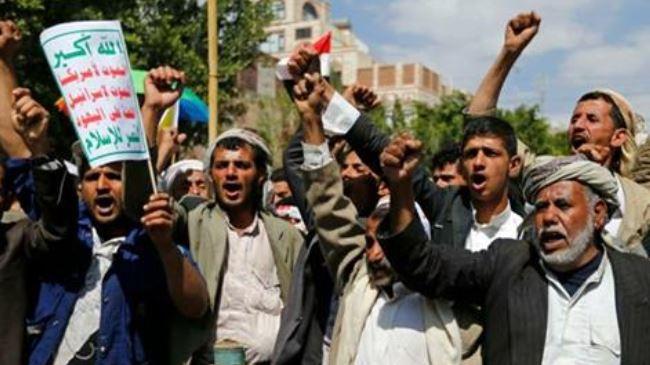 377475_Yemen-protest