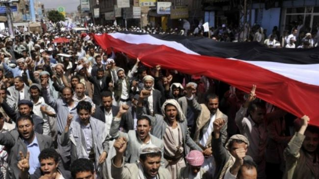 377760_Houthi-rally