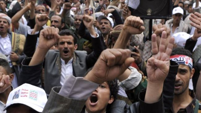 378827_Houthi-protesters